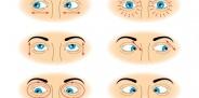 Комплекс упражнений для глаз
